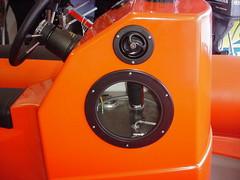 In Console Fuel Tank:  XS Rib